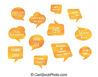 Speech bubbles with greetings for Jewish holiday Rosh Hashanah coloured in honey colours