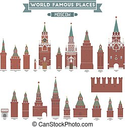 Tower of the Moscow Kremlin, fortified complex at the heart...