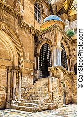 Church of the Holy Sepulchre in Jerusalem - Israel