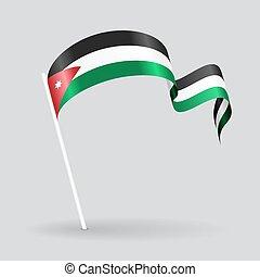 Jordan wavy flag. Vector illustration. - Jordan pin icon...