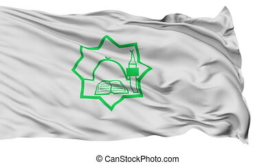 Bulgarian General Mufti Religious Isolated Waving Flag -...
