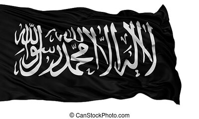 Jihad Religious Isolated Waving Flag - Jihad Religious Flag,...
