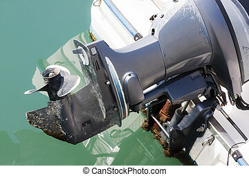 Used outboard engine