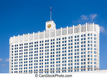 Russian White House - Fragment view of Government building...