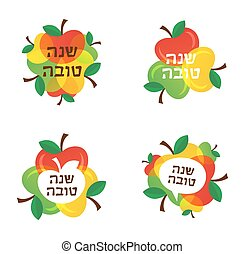 Happy New Year greeting card and icons of colourful apples. in Hebrew