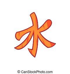 Confucian symbol icon in cartoon style - icon in cartoon...