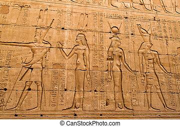 Edfu, egypten,  horus, tempel