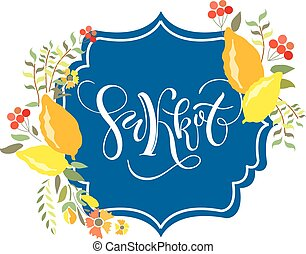 ector collection of labels and elements for Sukkot - Vector...