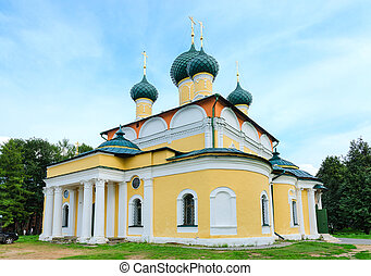 Transfiguration Cathedral, Uglich, Russia - Saviour...