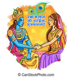 Subhadra tying Rakhi to Krishna on Raksha Bandhan -...