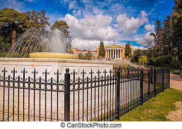 The Zappeion with fountain in Athens, Greece