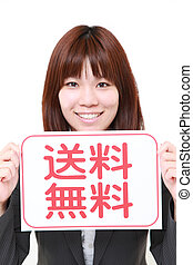 businesswoman holding a message board with the phrase free...