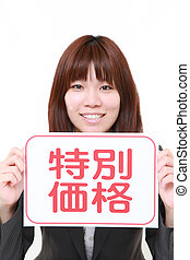 businesswoman holding a message board with the phrase...