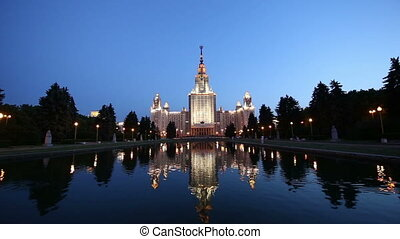Moscow State University, Russia - The Main Building Of...