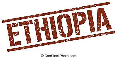Ethiopia brown square stamp