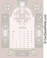 Retro windows calendar,April