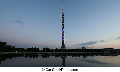 Television tower, Moscow, Russia - Television (Ostankino)...