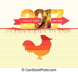 Happy new year 2017 Year of the Rooster