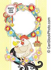 ロープ,  parent-child, フレーム, 花, 鶏