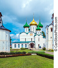 Cathedral of Transfiguration of the Saviour, Monastery of...