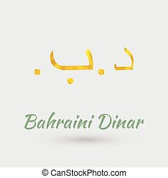 Golden Symbol of the Bahraini Dinar - Symbol of the Bahrain...