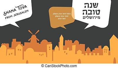 skyline of old city Jerusalem. Rosh Hashana , Jewish...