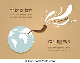 shofar, horn of Yom Kippur for Israeli and Jewish holiday....