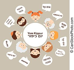 family members saying traditional greeting for yom kippur in...