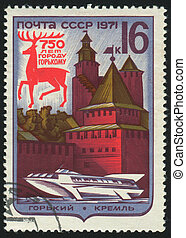 postmark - RUSSIA - CIRCA 1971: stamp printed by Russia,...