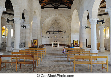 Interior of The Church of the First Feeding of the Multitude...