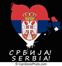 Serbia-Love-Heart-Flag