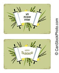 greeting cards for Jewish holiday. happy sukkot in Hebrew -...