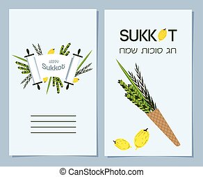 greeting cards for Jewish holiday Sukkot. happy in Hebrew -...