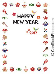 New year card with Japanese element - New year card with...