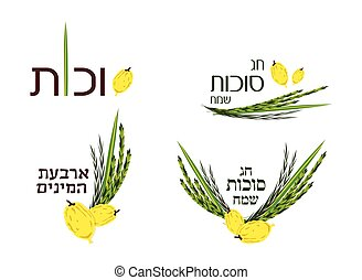 collection of labels and elements for Sukkot, Jewish...