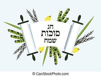 Jewish holiday Sukkot. torah with Lulav, ,Etrog, Arava and...