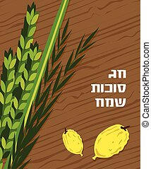 Jewish holiday Sukkot Lulav, Etrog, Arava and Hadas Four...