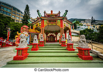 The Kwum Yam Shrine at Repulse Bay, in Hong Kong, Hong Kong.