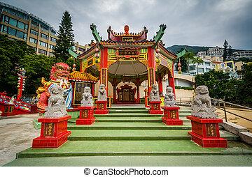 The Kwum Yam Shrine at Repulse Bay, in Hong Kong, Hong Kong.