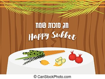 Vector illustration of Sukkah with ornaments table  food for the Jewish Holiday Sukkot.