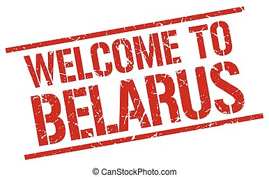 welcome to Belarus stamp