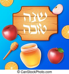 Banner for Jewish New Year. - Banner with hand written...