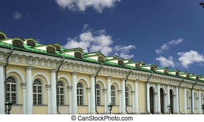 Manege Exhibition Hall in Moscow. Russia   (time lapse)