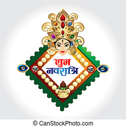 happy navratri celebration background wtih godess durga -...