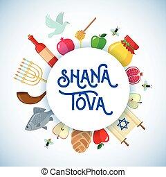 Rosh Hashanah greeting card. - Rosh Hashanah greeting card...