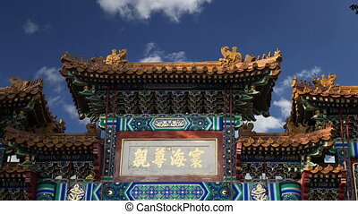 Yonghe Temple, Beijing, China - Yonghe Temple, also known as...