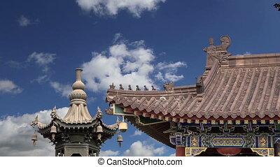 Giant Wild Goose Pagoda.Xian - Giant Wild Goose Pagoda or...