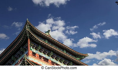 Zhengyangmen Gate.Beijing, China - Zhengyangmen Gate...