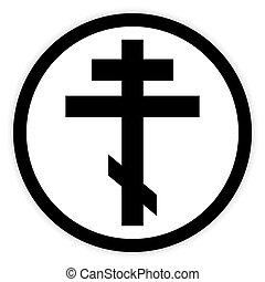 Religious orthodox cross button - Religious orthodox cross...