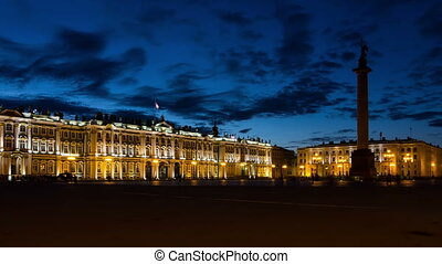 ZOOM: Hermitage in White Nights, St. Petersburg, Russia...